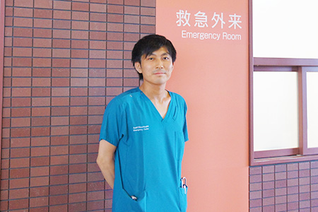 大崎 市民 病院 医師