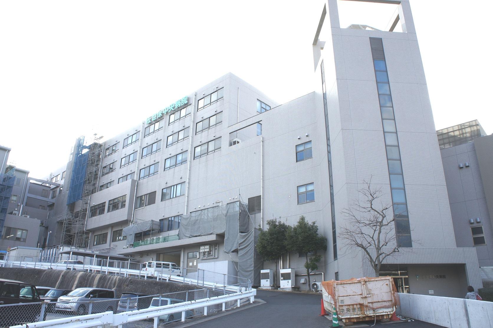 佐世保 中央 病院
