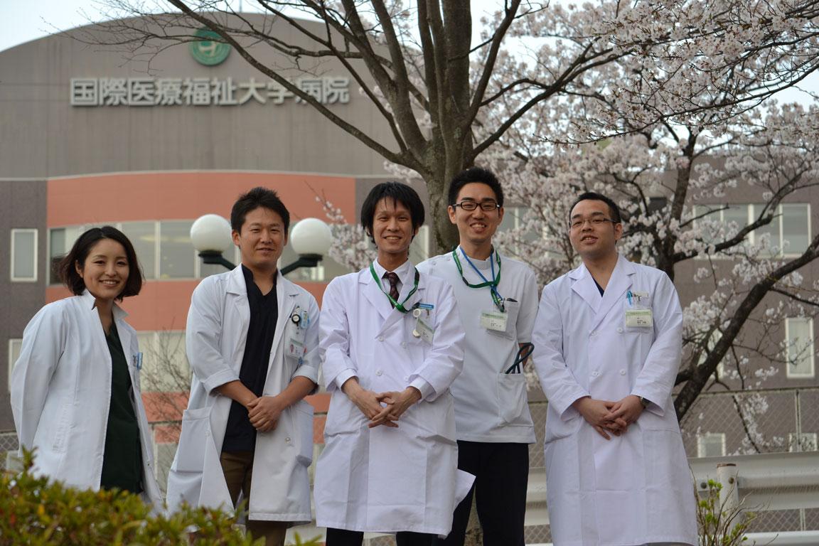 大学 病院 国際 医療 福祉